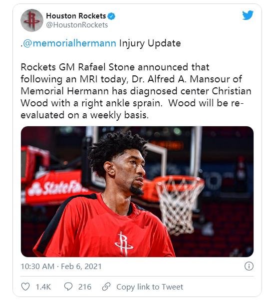 maglie nba Houston Rockets